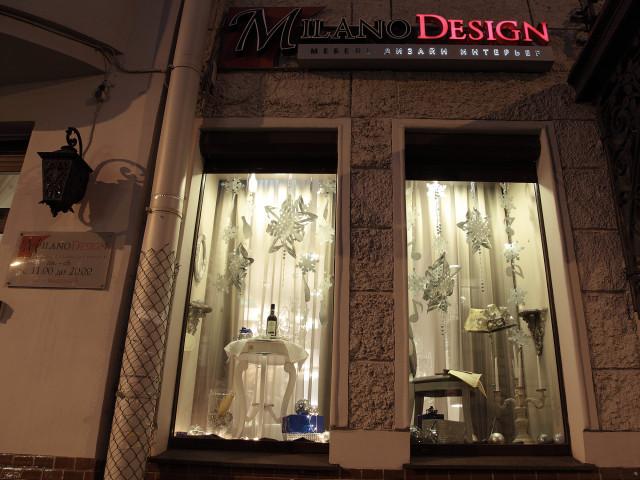Путешествие в Миланскую классику